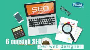 consigli SEO | SEO per web designer