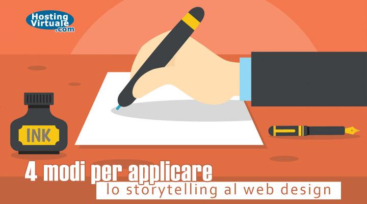 4 modi per applicare lo storytelling al web design